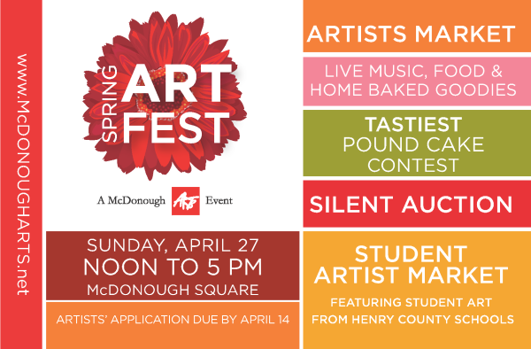 2014 Spring Art Fest | McDonough, GA